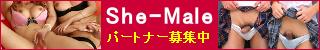 DESIRE-シーメールコレクション